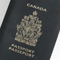 Visa touristique au Canada : comment l'obtenir ?