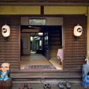 Yonbanchi Kyoto & Breakfast