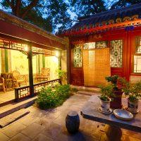 Nos hôtels coup de coeur à Pékin