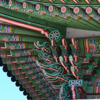 Huit choses de la Corée du Sud